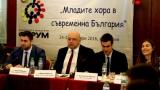 ММС увеличи бюджета за младежки дейности с 2 милиона лева