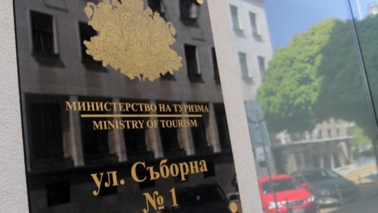 Заличават 5 туристически сдружения от националния регистър