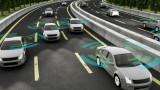 Автономните коли скоро няма да излязат на пътищата: 5 причини