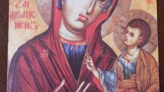 Временно отлагат идването на чудотворната икона от Гърция