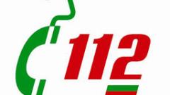 Пренасочиха всички спешни повиквания към 112