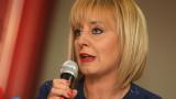 Гражданите доказаха, че не могат да бъдат обиждани, обяви Мая Манолова