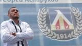 Даниел Илиев с колоритен коментар за фераритата, баниците и студената вода за Левски