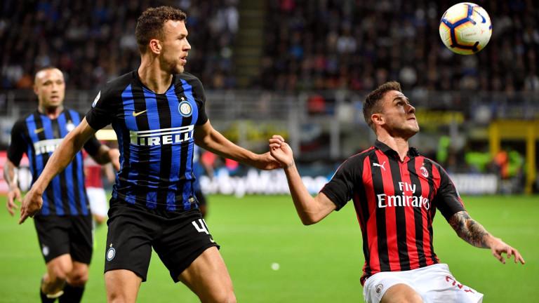 Отборите на Милан и Интер се изправят един срещу друг