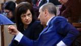Дариткова: Никога няма да бъда Цветанов в парламентарната група на ГЕРБ