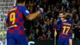 Барселона победи Борусия (Дортмунд) с 3:1