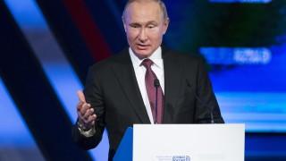 Путин отново удължи амнистията на капиталите за година