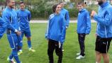 Играчите на Левски се срещнаха с млади таланти