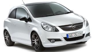 Opel представи нова лимитирана версия на Corsa