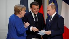 Меркел и Макрон преговарят с Путин за Sputnik V