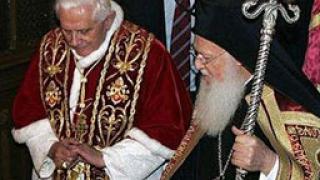 Католици и православни се помолиха заедно