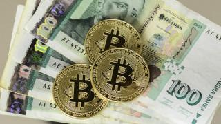 НАП проверява търговците на криптовалути