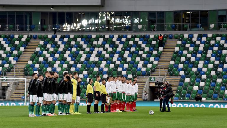 Националният отбор на България ще играе приятелска среща със селекцията