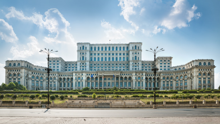 Парламентът на Румъния прокара законопроект за връщане на златните резерви от Лондон