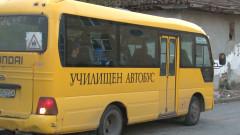 Училищен автобус с 3 деца се преобърна край Айтос