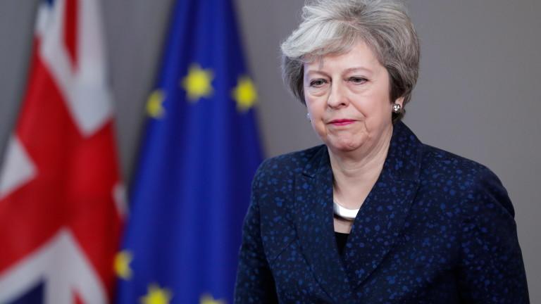 Британският премиер Тереза Мей направи пореден опит да обедини консерваторите