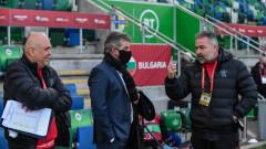 Емил Костадинов: Националният отбор има бъдеще
