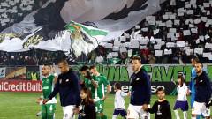Куп грандове дебнат Лудогорец на 1/16-финалите в Лига Европа