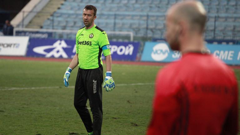 Петков: Левски и ЦСКА изостават организационно
