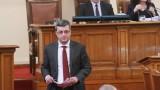 """Депутатите се скараха кой носи отговорност за """"лумпените"""" на протеста"""