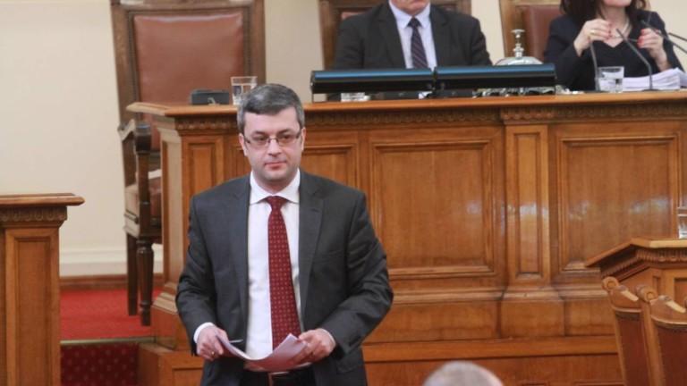 ГЕРБ оглавява временната комисия за спирането на БНР