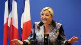 Марин Льо Пен получи заем от руска банка