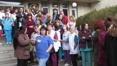 Университетската болница в Русе излезе на протест