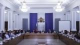 Министерският съвет прие Постановление за одобряване на допълнителни разходи по бюджета на ММС за 2019 г. за подпомагане на спортни дейности