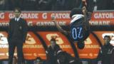 Торино подписа с ненужен в Интер