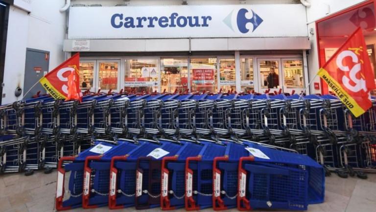Само за 4 дни сделката за $20 милиарда за френската Carrefour пропадна