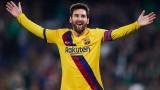 Лео Меси коментира скандала с Барселона