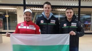 Алберт Попов, Камен Златков и Йоан Тодоров отпътуваха за Оре