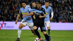 Лацио показа и грозното си лице - издъни се срещу СПАЛ