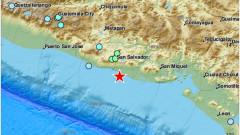 Силно земетресение край бреговете на Салвадор, опасност от цунами