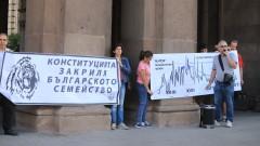 Малоброен протест срещу носенето на маски в училище пред МОН
