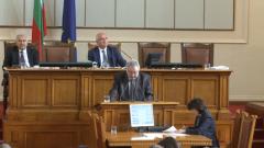 АБВ потвърди отказа си да подкрепи промените в Конституцията