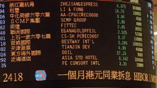 На азиатските пазари цари спокойствие