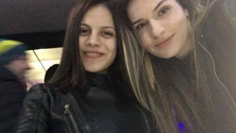 Български ученички изчезнаха мистериозно в САЩ