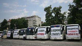 Превозвачи плашат с протести
