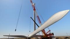Босна изгражда вятърна електроцентрала за 65 милиона евро до 2021 година