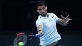 Григор Димитров загуби от Рафаел Надал на полуфинал в Китай