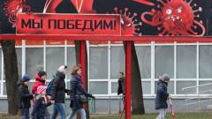 Беларус отваря училищата при 6 260 болни от COVID-19