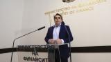 Служебният кабинет амбициран да актуализира бюджета веднага при новото НС