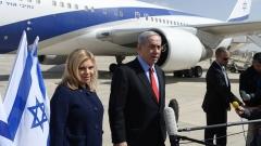Съпругата на Нетаняху обвинена в измама