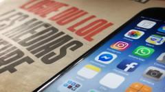 """""""Фейсбук"""" е заплашен от милиардна глоба"""