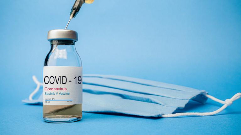 """Русия се похвали с над 95% ефективност на ваксината си """"Спутник V"""""""