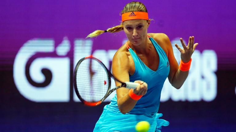 Кристина Младенович спря Кики Бертенс за финалите на WTA