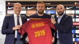 Даниеле Де Роси: Не знам дали ще завърша кариерата си в Рома