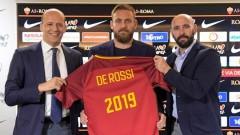 Официално: Даниеле Де Роси преподписа с Рома