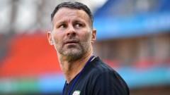 Райън Гигс: УЕФА взе правилното решение да преместо Европейското първенство за 2021 година